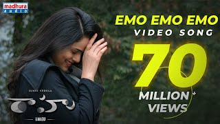 Emo Emo Emo Video Song || Raahu Movie || Sid Sriram || Praveen Lakkaraju || Subbu Vedula