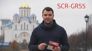Видеорегистратор и GPS информатор SUPRA SCR-GR55
