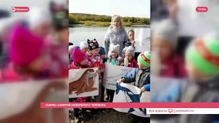 "Воспитанники детского сада Каюмка присоединились к фестивалю ""Море жизни"""