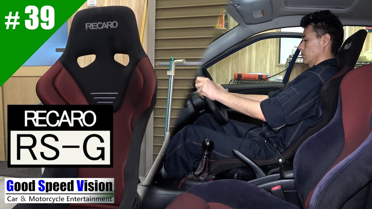 【ランエボ日誌 Act.39】フルバケットシート導入!!ステアリングセンターを出すためのオフセット取り付け【RECARO/RS-G】