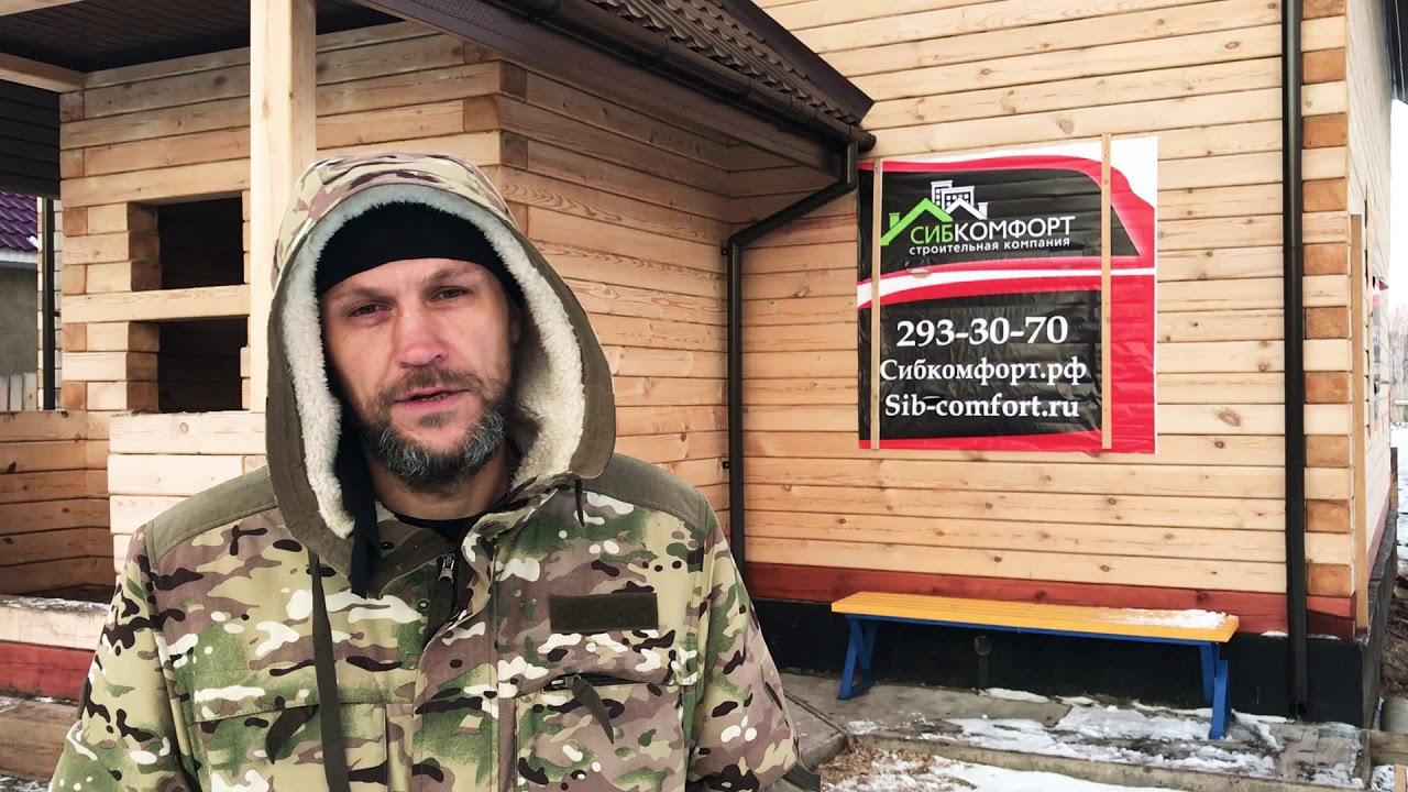 Свято-Троицкий собор. г. Шарыпово 04_02_16 - YouTube