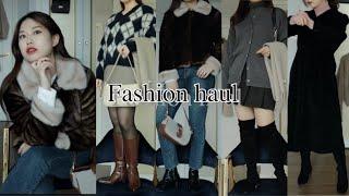 [패션하울]퍼자켓/양털트위드자켓등 추운 겨울에도 예쁘게…
