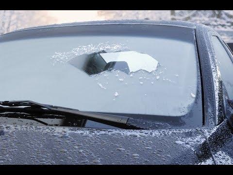 Замерзают стекла в машине?Как это избежать