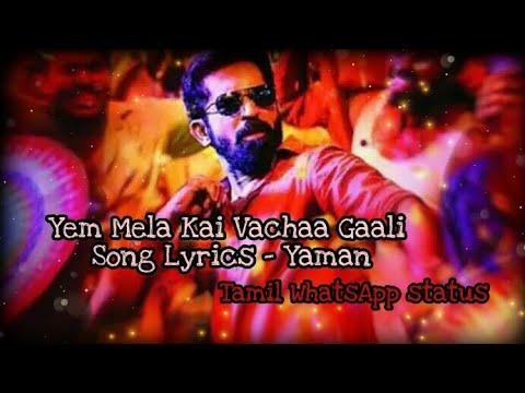 Yem Mela Kai Vacha Gali Lyrics.-Yaman ...Self-help lines(Tamil WhatsApp status)