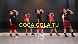 Coca Cola tu Dance | Cute Kids | Deepak Tulsyan Choreography | G M Dance | Tony kakkar