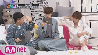 New Yang Nam Show [GOT7편] 마크MC가 준비한 데시벨 대결!! 170330 EP.6