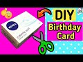 soap box craft//How to make Special Birthday Card//Beautiful Handmade Birthday card//DIY Gift Idea