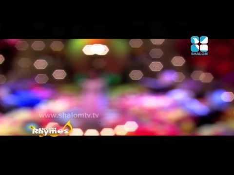 Tender Rhymes Epi:27 Diocese of Mananthavady