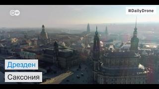 Немецкий город Дрезден сверху - #DailyDrone(Посмотрим на достопримечательности саксонской столицы с высоты полета дрона. Читайте также: 10 причин люби..., 2017-02-15T14:27:50.000Z)