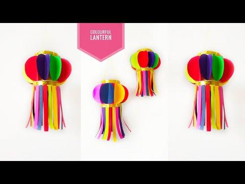 5 मिनिटात बनवा आकाश कंदील | handmade lantern | school competition | diwali craft by Kalakar supriya