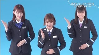HKT48のメンバーたちがインフォグラフィックの世界でモノレールの訴求ポ...