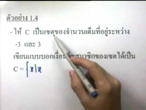 แบบฝึกหัดคณิตศาสตร์