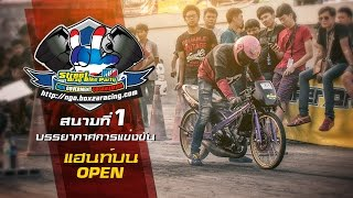 NGO Street Drag Bike Party สนามที่ 1 : แฮนท์บน open By BoxzaRacing