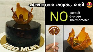 SUGAR SAIL MALAYALAM, Sugar sail without glucose, isomalt