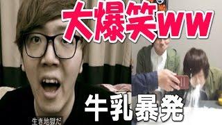 ひかきんさんhttps://www.youtube.com/user/HikakinTV 東海https://www....