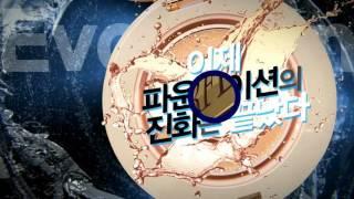 (4/22) 커버플러스 파운케익 본품 1개   리필2개…