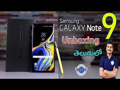 Samsung Galaxy Note 9 Unboxing & initial impressions ll in telugu ll