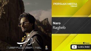 Gambar cover Ragheb - Naro ( راغب - نرو )