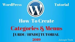 كيفية إنشاء الفئات والقوائم في وورد| Urdu/ الهندية 2019
