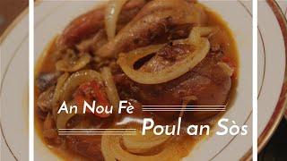 Haitian Recipes: Vyann Poul   Easy Haitian Chicken Recipe