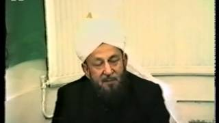 Darsul Quran (English) May 25, 1985