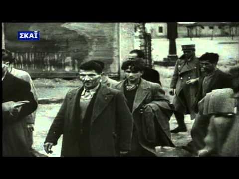 """""""ΕΜΕΙΣ ΟΙ ΕΛΛΗΝΕΣ"""" 1: 1897-1909"""