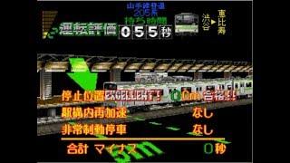 電車でGOプロフェッショナル1全路線TASする第27弾! 第26弾https://yout...