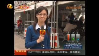地道廣州人 20100216 - 芳村以前叫荒村 (王升) 石井慶 検索動画 27