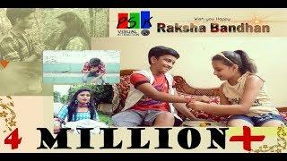 Raksha Bandhan Heart Touching Video