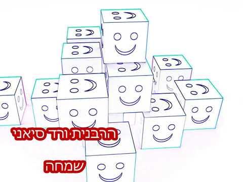 ♛ הרבנית ורד סיאני ♛   שמחה וחיים מאושרים