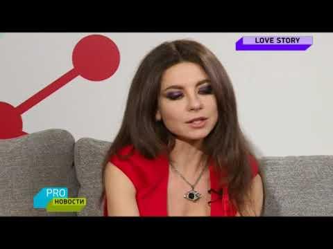 Love Story: Анна Плетнева - о любви, об отношениях