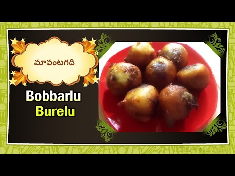 Maa Vantagadi Telugu Recipes | Episode – 562 | Bobbarlu Burelu Cowpeas Burelu Preparation