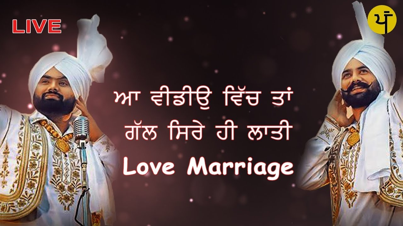 Rami Randhawa Prince Randhawa latest live Lok Tath LOVE MARRIAGE