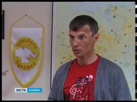 "Лыжная экспедиция ""Майниц"""