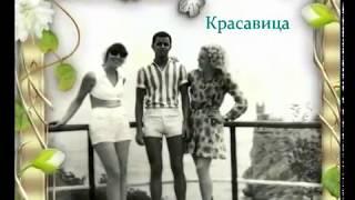 видео Сценарий юбилея 65 лет женщине