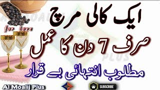 Video Soorah e Alam Nashrah Ka Amal || Kali Mirch Jalaen || Apni Muhabbat Paen || By Al Moalij Plus download MP3, 3GP, MP4, WEBM, AVI, FLV Juli 2018