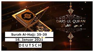 Dars-ul-Quran - Live | Deutsch - 16.01.2021