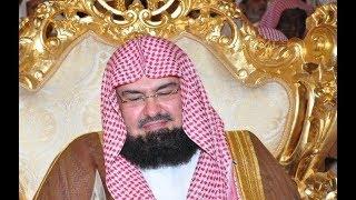 Full Al- Quran By Abdul Rahman Al Sudais And Saud Al‑Shuraim