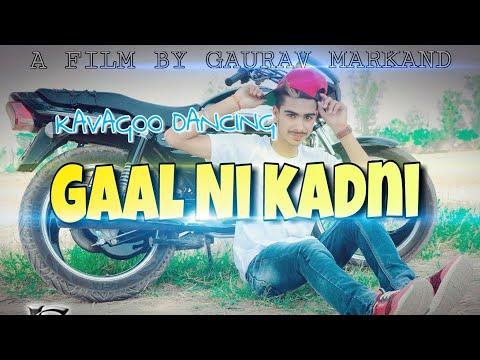 Gaal Ni kadni 2 Full Video | Parmish Verma | Latest Punjabi Song 2017 | kavagoo Dancing
