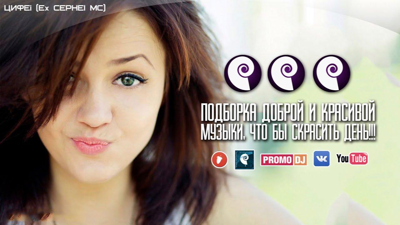 Я. Сумишевский 3 скачать или слушать бесплатно онлайн 164 песни