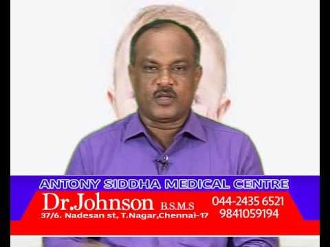 St Antony Siddha Medical Centre - Dr Johnson 22 06 17
