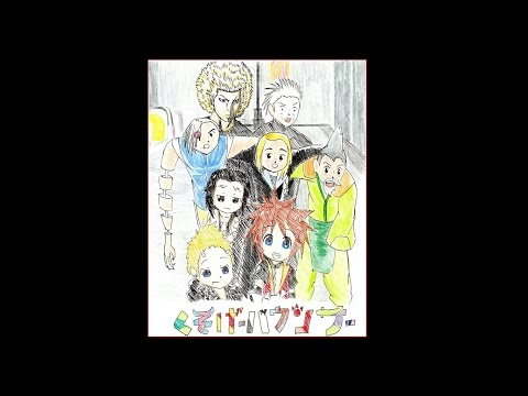 【95枚】テイルズ オブ ゼスティリア ザ クロス 26 …