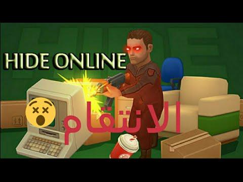 hide-online-#2/-انتقام-البرجر-اللذيذ