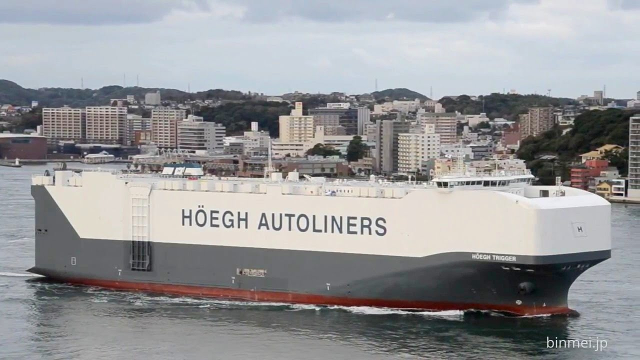 HOEGH TRIGGER - HOEGH AUTOLINERS New Horizon class vehicles carrier