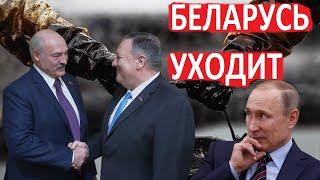Реакция Кремля на первую поставку нефти из США в Беларусь