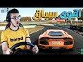 اجمل لعبة سباق سيارات بالعالم