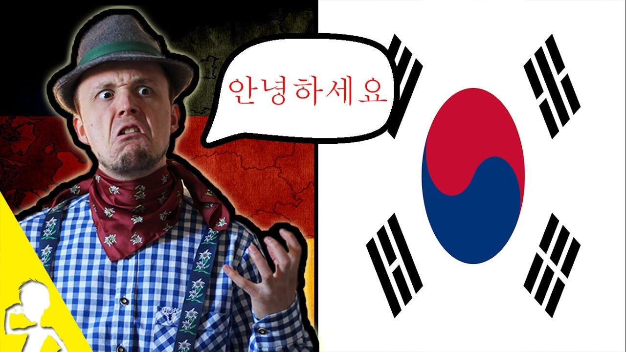 A German Attempting To Speak Korean 🇰🇷 Get Germanized image