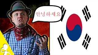 A German Attempting To Speak Korean 🇰🇷 Get Germanized