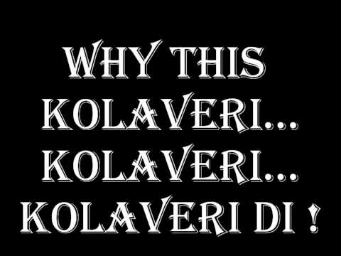 Moondru - Why This Kolaveri Di Lyrics