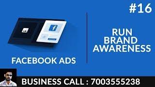 Facebook Ads Video in Hindi Erzeugen Brand Awareness Kampagne für Anzeigen mit 16